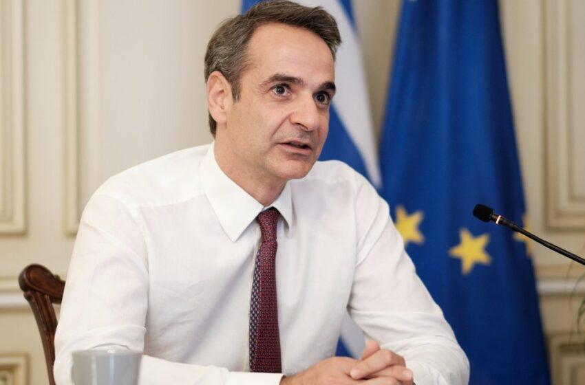 Κυρ. Μητσοτάκης για πρόταση Κομισιόν: Τολμηρή, μένει τώρα η απόφαση του Ευρωπαϊκού Συμβουλίου