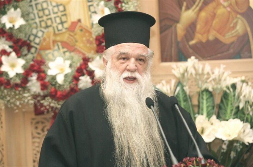 """Αμβρόσιος κατά πάντων: """"Ξερόλας"""" ο Παπαδάκης, άσχετος ο Μόσιαλος η Ιερά Σύνοδος να ξυπνήσει"""