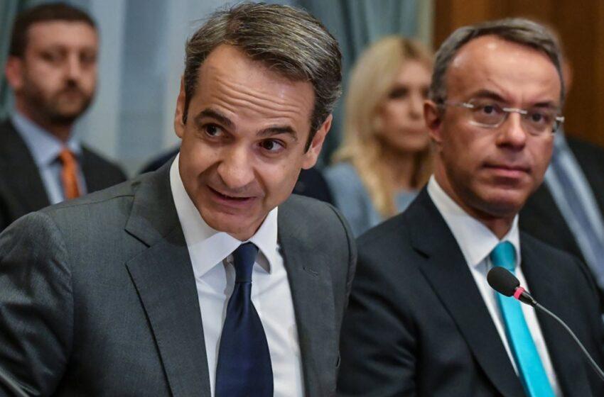 """Ύφεση 10% """"βλέπει"""" ο Κυρ. Μητσοτάκης, 4,7% ο Χρ. Σταϊκούρας (vid)"""