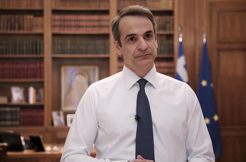 Κυρ. Μητσοτάκης: Βαρύ αντίτιμο της κρίσης σε οικονομία και εργασία – Ποια μέτρα ανακοίνωσε (vid)