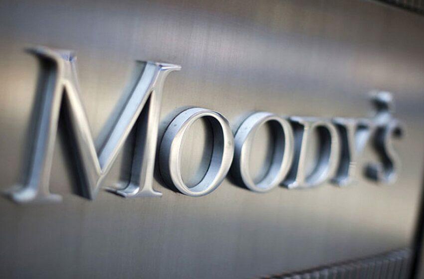 Moody's: Παροδικό το σοκ της πανδημίας για Ελλάδα