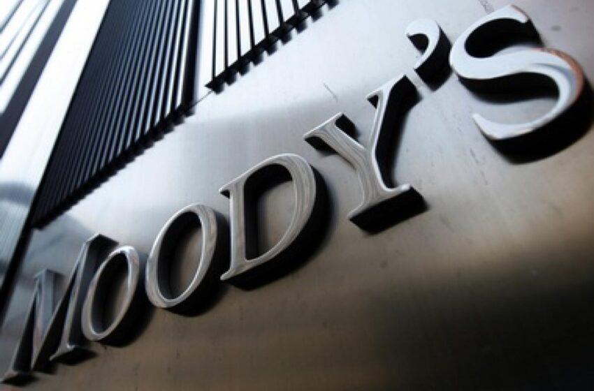 H Moody's υποβαθμίζει την πιστοληπτική ικανότητα της Τουρκίας