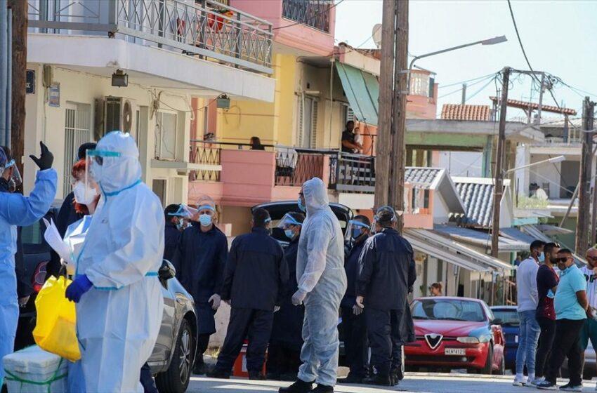 Δώδεκα νέα κρούσματα κοροναϊού στη Νέα Σμύρνη της Λάρισας
