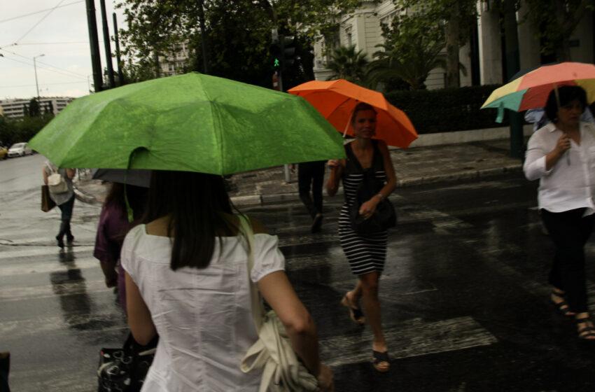 Χαλάει ο καιρός με βροχές και καταιγίδες – Ποιες περιοχές θα επηρεαστούν