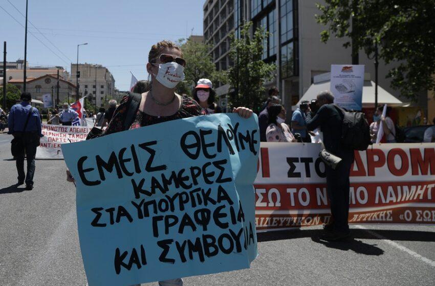 Πανεκπαιδευτικό συλλαλητήριο για κάμερες και ν/σ – Βήματα πίσω από Κεραμέως