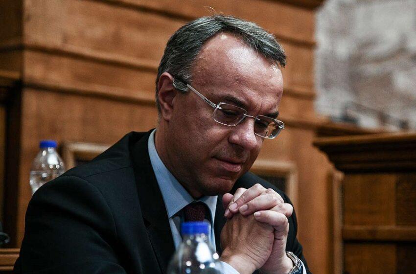 """Ο Χρ. Σταϊκούρας στην """"Αυγή"""": Ανοιχτή η αναθεώρηση της ύφεσης, """"αιχμές"""" για επιτροπή Πισαρίδη"""