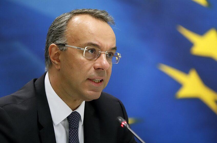 """Απάντηση Σταϊκούρα για την ύφεση: Θα έχει σχήμα """"V"""" – Ενδεχόμενο μείωσης φορολογίας στην εστίαση"""