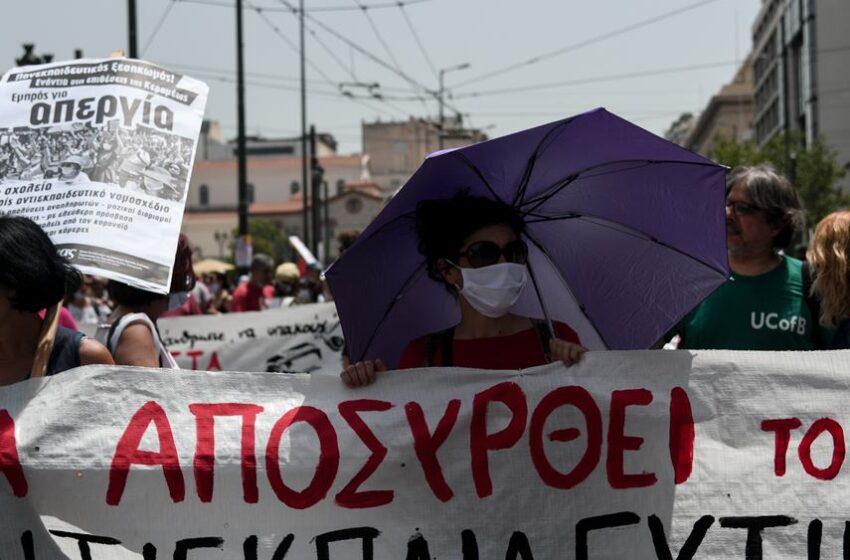 Μαζική η συμμετοχή στο πανεκπαιδευτικό συλλαλητήριο