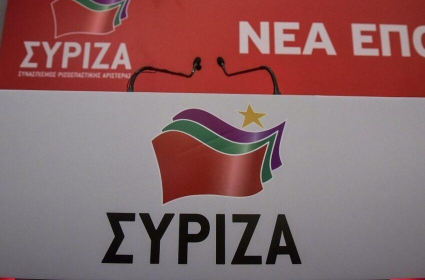 ΣΥΡΙΖΑ: Οι κ.κ. Μητσοτάκης και Πέτσας δεν είναι πλέον μόνο βαριά εκτεθειμένοι, αλλά και καταγέλαστοι