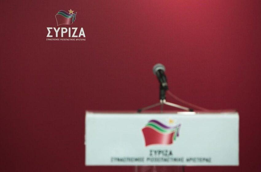 ΣΥΡΙΖΑ: Να αποτραπεί οποιαδήποτε επιχείρηση παραβίασης της ελληνικής υφαλοκρηπίδας