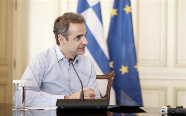 Κ. Μητσοτάκης: Η Ελλάδα είναι σήμερα ακόμα καταλληλότερη για επενδύσεις