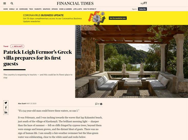 Οι Financial Times προτείνουν Ελλάδα για τις φετινές διακοπές
