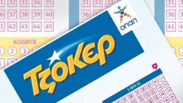 Κλήρωση του ΤΖΟΚΕΡ (30/6/2020): Αυτοί είναι οι τυχεροί αριθμοί