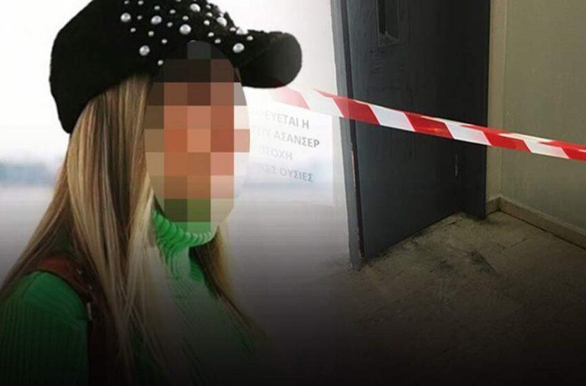 Επίθεση με βιτριόλι: Κατέθεσε πρώην σύντροφος της 34χρονης – Μπλοκάρει ο έλεγχος του τηλεφώνου