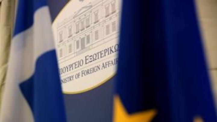 Κοινή διακήρυξη 11 ΥΠΕΞ της ΕΕ: Στόχος μας να αποκαταστήσουμε την ελεύθερη μετακίνηση