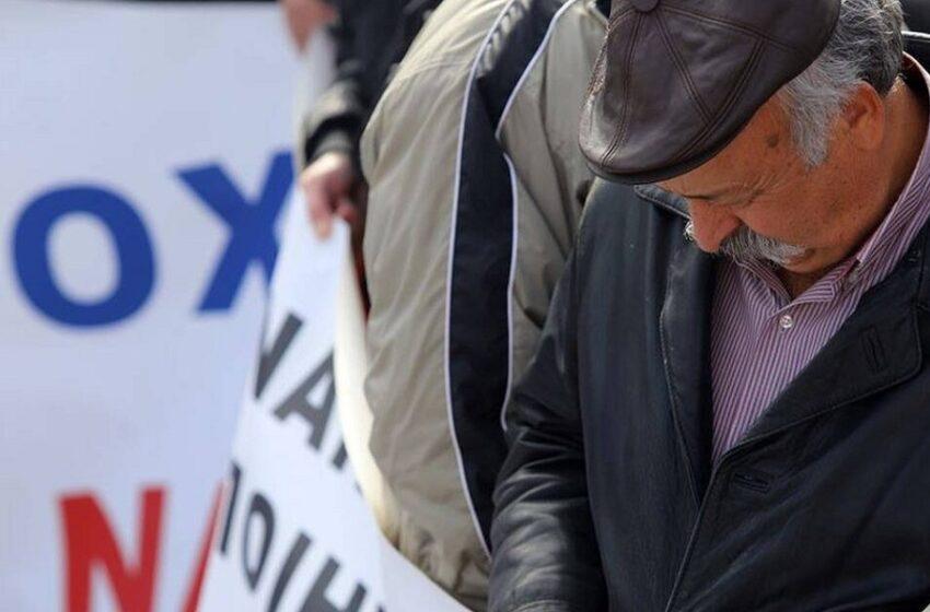 Διαμαρτυρία συνταξιούχων στο ΥΠΟΙΚ