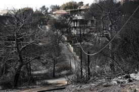 Πυρκαγιά Μάτι: Αίτημα του ανακριτή για αναβάθμιση των κατηγοριών σε κακούργημα