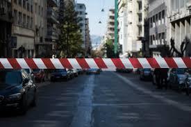 Έκλεισαν δρόμοι στο κέντρο