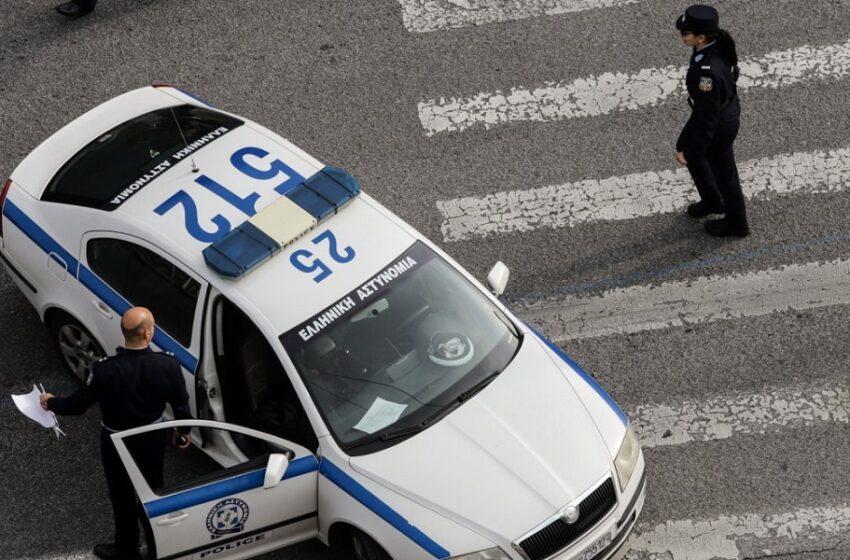 Εντοπίστηκε χειροβομβίδα σε πλυντήριο οχημάτων στο Κερατσίνι