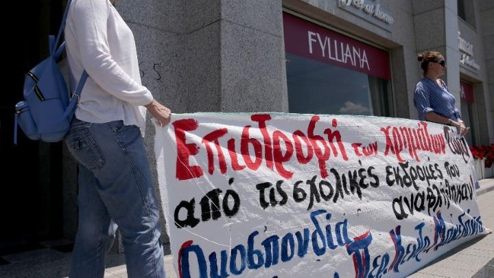 Διαμαρτυρία γονέων για τα voucher των σχολικών εκδρομών