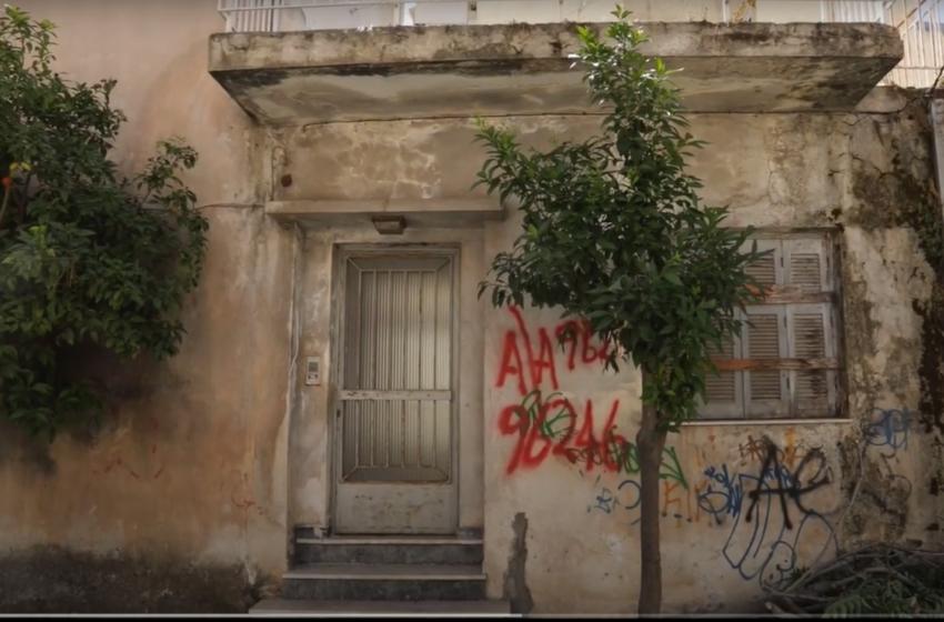 Κατεδάφιση εγκαταλελειμμένου ακινήτου στην Π. Κοκκινιά από τον δήμο Πειραιά (vid)