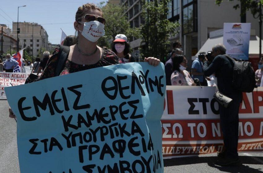 Στους δρόμους οι εκπαιδευτικοί – Συλλαλητήρια σήμερα και αύριο