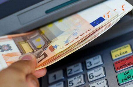 Οι πληρωμές από υπ. Εργασίας, ΟΑΕΔ και e-ΕΦΚΑ, έως τις 5 Μαρτίου