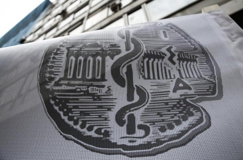 Κοροναϊός: Μόλις 20 ιδιώτες γιατροί έχουν δηλώσει συμμετοχή να συνδράμουν το ΕΣΥ