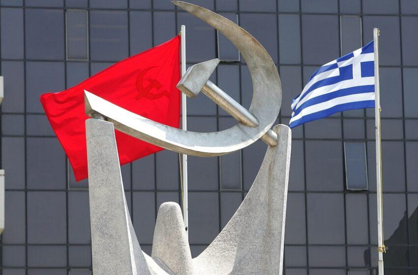 ΚΚΕ:  Ο κ. Μητσοτάκης, δεν θα αποφύγει τελικά την κριτική και την οργή του λαού
