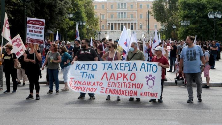 Το  συλλαλητήριο των εργαζομένων της ΛΑΡΚΟ στο Σύνταγμα (vid)