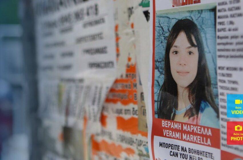 Νέα Μαρτυρία: Με χειροπέδες καρτούσαν τη Μαρκέλλα