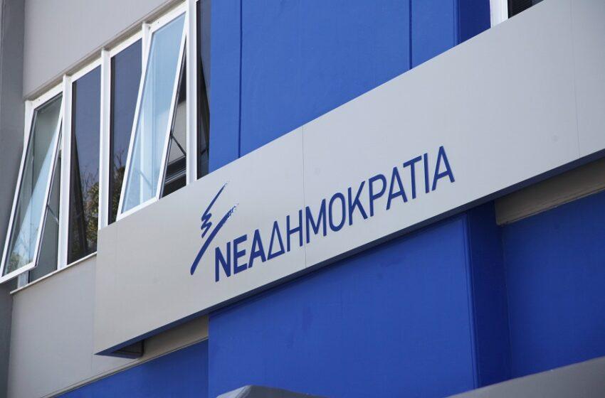 """Ν.Δ: """"Ο κ. Τσίπρας κάλυψε πλήρως τον κ. Πολάκη στην ασυνάρτητη συνέντευξή του"""""""