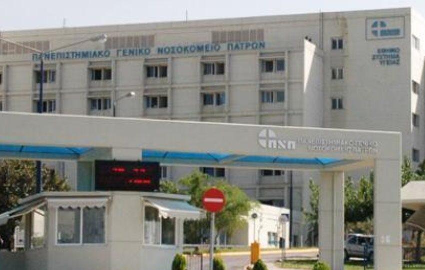 Πανικός τα ξημερώματα στο Πανεπιστημιακό Νοσοκομείο Πατρών –  35χρονη με covid πήδηξε στο κενό