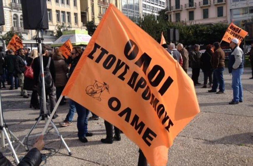 Εφετείο: Παράνομη η απεργία των εκπαιδευτικών – 3.000 ευρώ για όποιον συνεχίσει