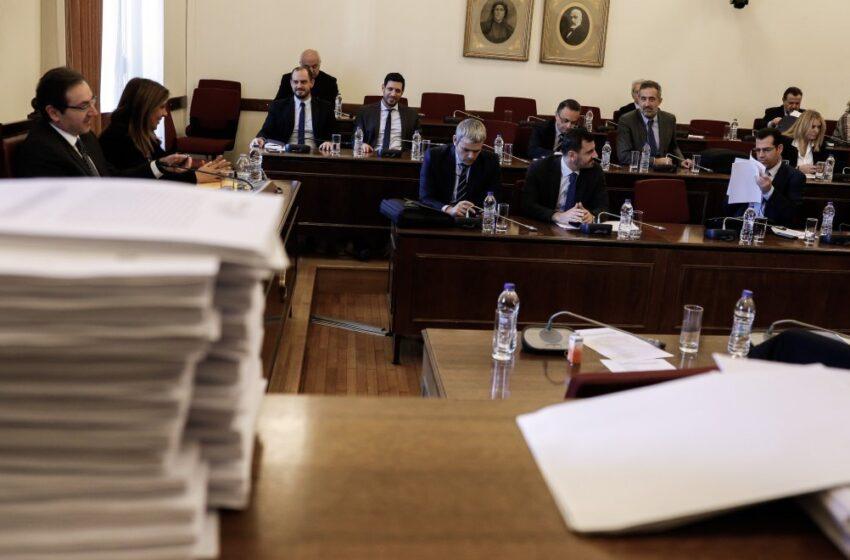 Στην Προανακριτική σήμερα Παπαγγελόπουλος, Παπαδάκου και δύο εκδότες