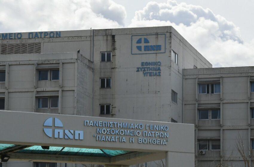 Ποια είναι η αιτία θανάτου της 27χρονης που πέθανε μετά από καισαρική