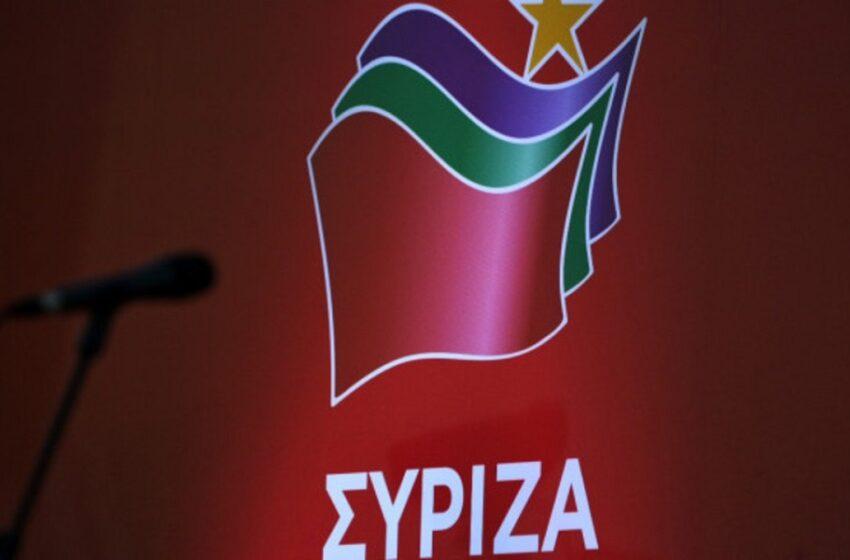 ΣΥΡΙΖΑ: Το «επιτελικό κράτος» είναι κράτος στην υπηρεσία των τραπεζών και των μεγάλων συμφερόντων