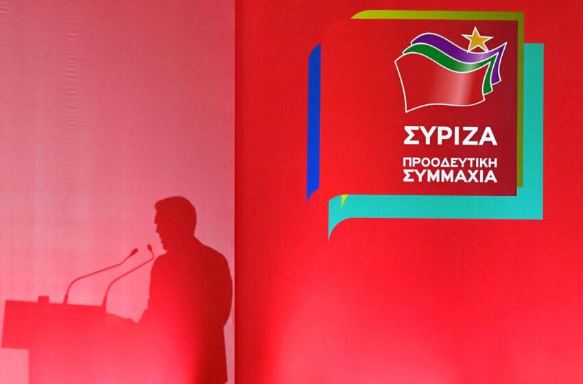ΣΥΡΙΖΑ: Τραγική για τη χώρα η ολιγωρία του κ. Μητσοτάκη. Με οκτώ μήνες καθυστέρηση ζητά κυρώσεις προς την Τουρκία