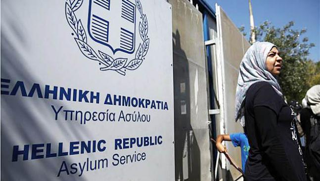Μετά τις 16 Οκτωβρίου η λειτουργία των γραφείων ασύλου σε Αθήνα και Πειραιά
