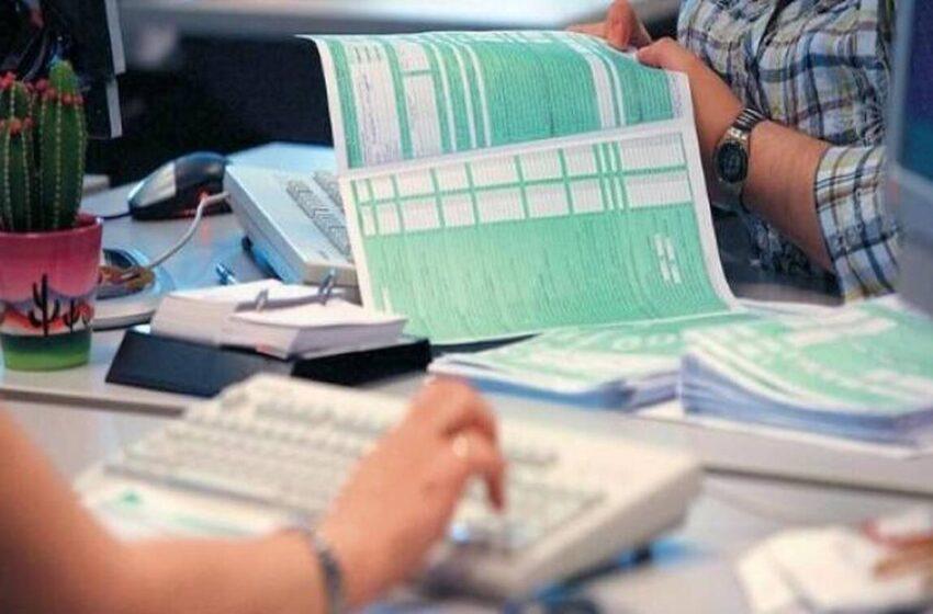 ΑΑΔΕ: Πότε ξεκινούν οι φορολογικές δηλώσεις