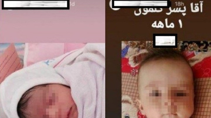 ΣΟΚ: Σκόπευαν να πουλήσουν βρέφη μέσω Instagram