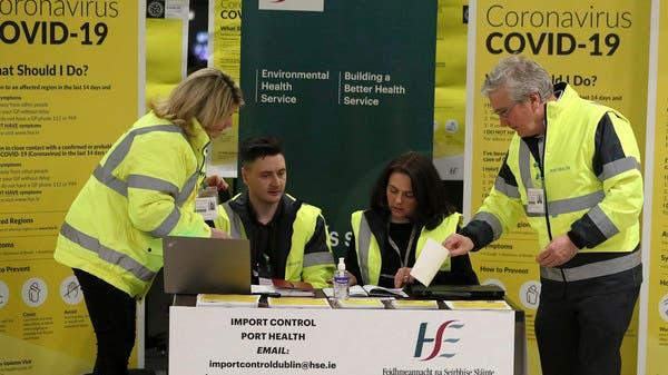 Χαλάρωση των περιορισμών στην Ιρλανδία – Στις 20 Ιουλίου η ανακοίνωση