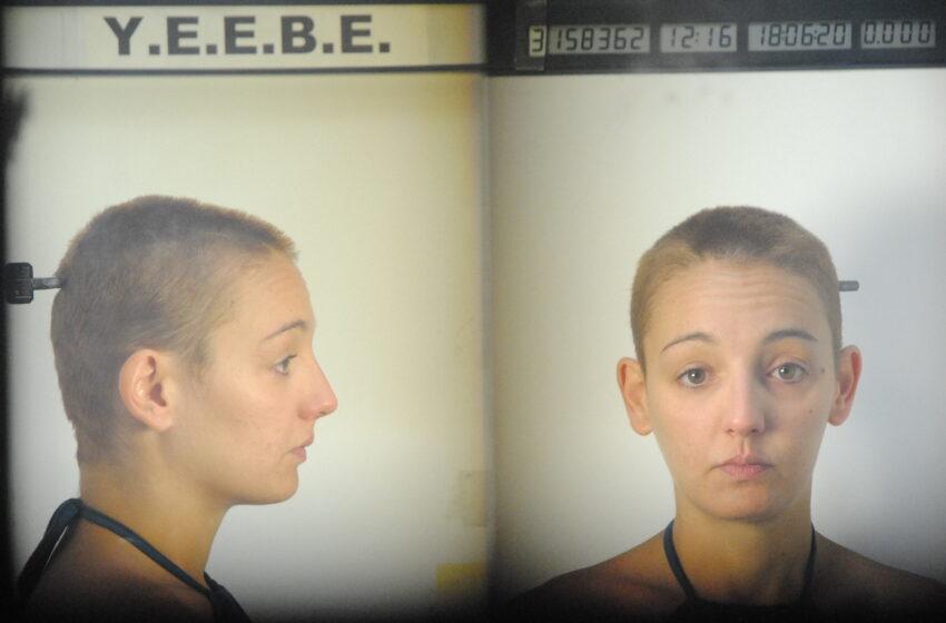 Στη δημοσιότητα οι φωτογραφίες της 33χρονης που κατηγορείται για την απαγωγή της Μαρκέλλας