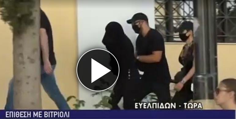 """Πληθαίνουν τα στοιχεία στην επίθεση με βιτριόλι: """"Μίλησε"""" το κινητό της 35χρονης – Έφθασε στον ανακριτή"""