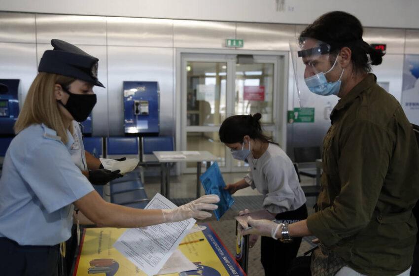 """Κοροναϊός: Τέσσερα """"εισαγόμενα"""" κρούσματα σε ελέγχους επιβατών την περασμένη εβδομάδα"""