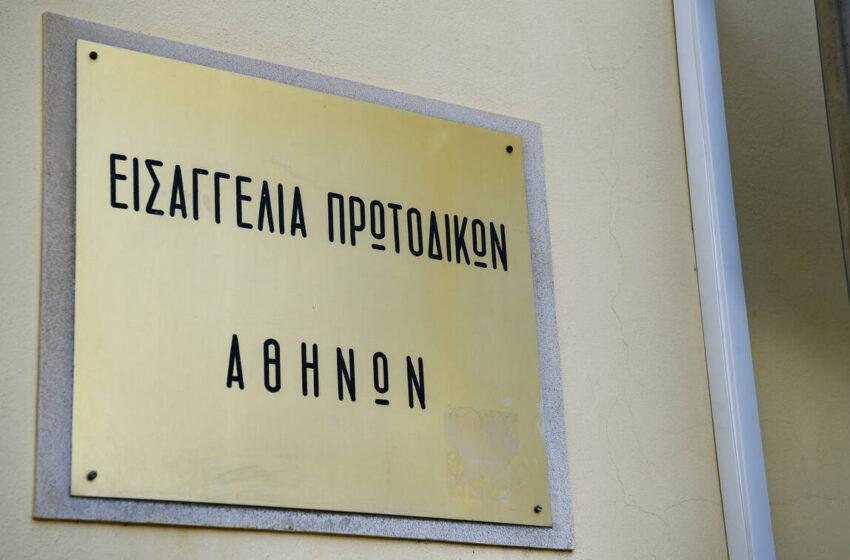 Ενωση Εισαγγελέων Ελλάδος: Πρώτα  εμβολιασμός, μετά… δικαστήρια