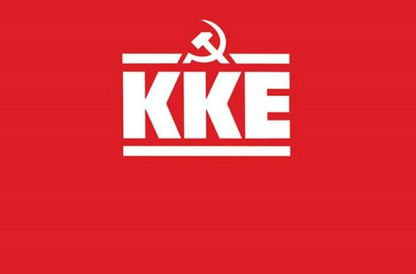 ΚΚΕ: Αναδρομικός έλεγχος δεκαετίας για να δει ο λαός που πήγαν η κρατική διαφήμιση