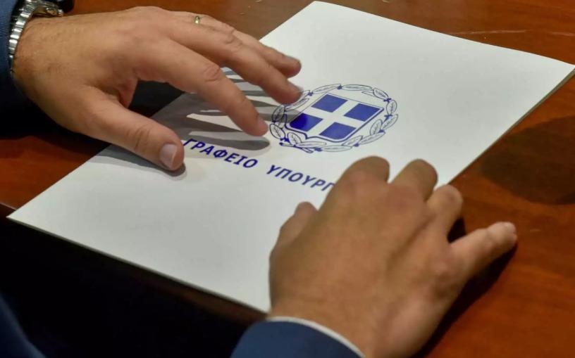 Novartis: Το Νομικό Συμβούλιο θα εξετάσει αν υπάρχουν βάσιμες αξιώσεις για αποζημίωση – Ποιοι υπουργοί υπογράφουν το αίτημα