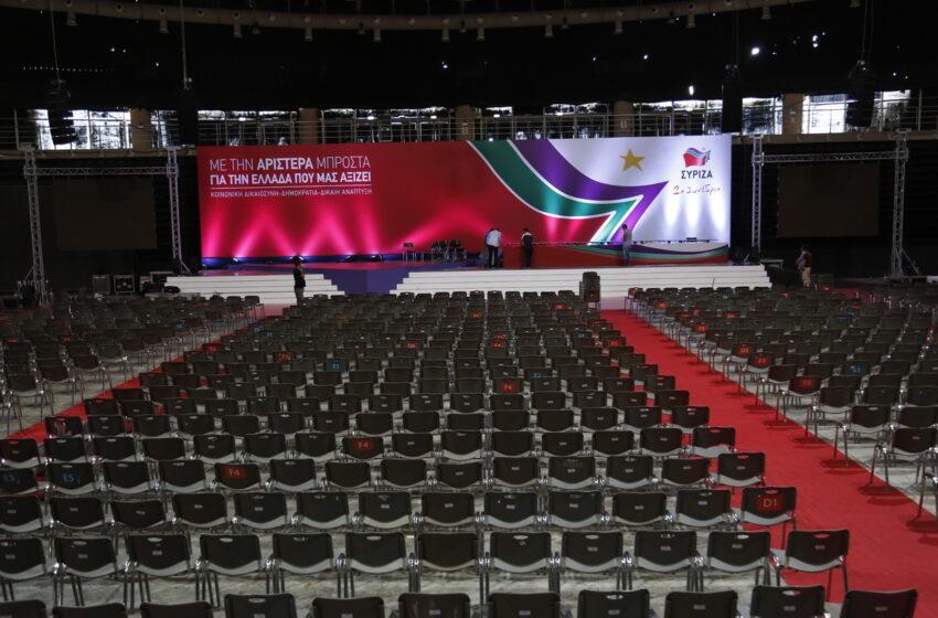 """3ο Συνέδριο ΣΥΡΙΖΑ: Restart ή """"αριστερόμετρα"""";"""