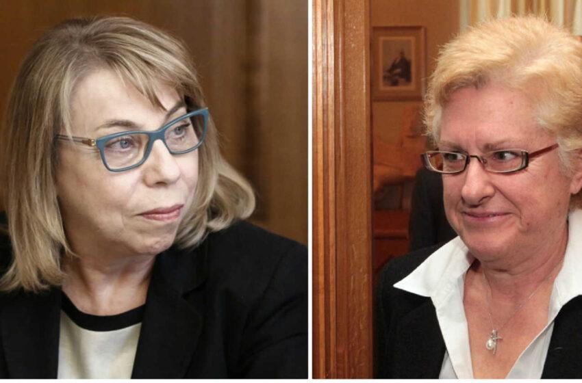 Δύο γυναίκες επικεφαλής στη Δικαιοσύνη